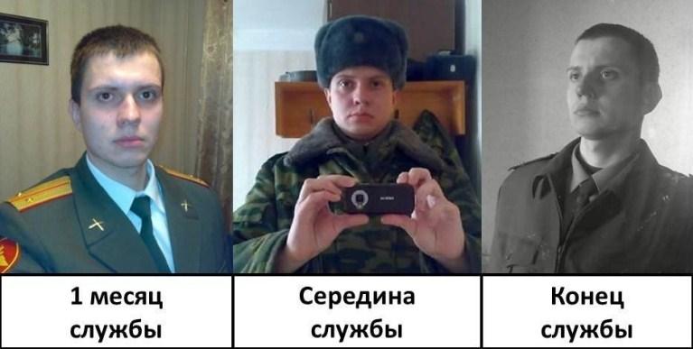 v armii