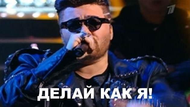 Богдан Титомир. Делай как я.