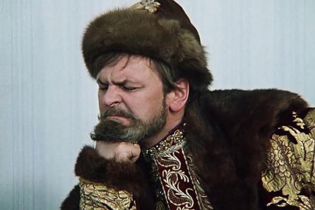 Иван Васильевич (смутное время)