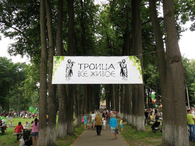 Фестиваль Троица в Электроуглях